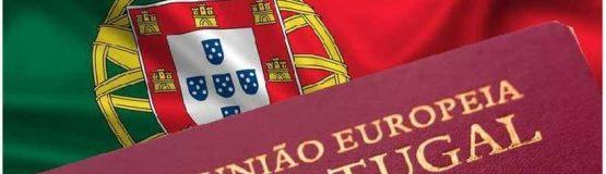انواع ویزای پرتغال